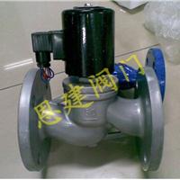 供应 全不锈钢电磁阀 ZBSF-50全不锈钢电磁阀