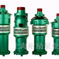 供应QY型油浸式潜水泵,油浸式潜水泵一台起批发