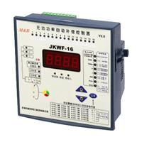 供应JKWF-16无功功率自动补偿控制器