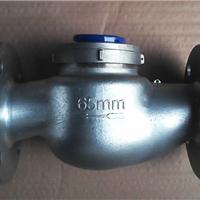 供应304不锈钢DN65冷水表