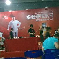 供应广州展位活动布置