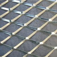 供应优质钢板网,欢迎洽谈
