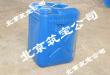 供应环保水基金属发黑液