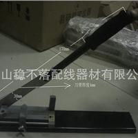 供应线槽切割器 线槽切割机 线槽剪刀