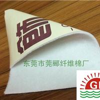 供应地板装饰保护膜 可加logo