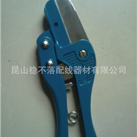 供应WT-1线槽剪刀,PVC线槽剪刀