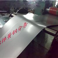 高碳素60si2mn弹簧钢规格,韧性60si2mn材质
