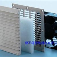 供应防尘过滤网 风扇滤网 百过滤网组叶窗