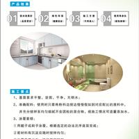 广西广成防水防腐材料有限公司