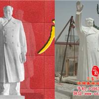 供应石雕孔子像,主席像,寿星,白求恩等各种名人雕像