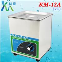 供应电子仪器超声波清洗机