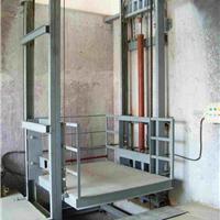 供应固定式升降机