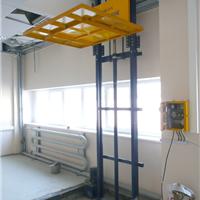 供应链条式载货货梯