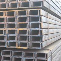 成都供应热轧槽钢价格低,成都槽钢质量最好