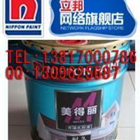 供应立邦美得丽耐久外墙乳胶漆22KG