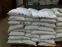 供应食品木糖醇现货、武汉厂家报价