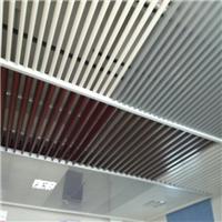 供应铝方通,外墙铝方通、办公室白色铝方通