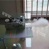供应洁净室测试用烟雾仪
