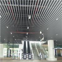 供应地铁出口铝天花系列铝方通