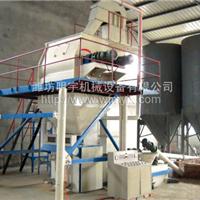 供应干粉砂浆生产线【干粉砂浆搅拌机】