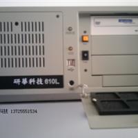 【现货供应】研华工控机,研华IPC610系列,来电更优惠