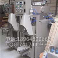 供应新型建材包装机 保温砂浆包装机销售商