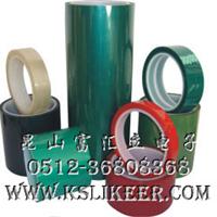 厂供高温胶带 遮蔽胶带 镍氢电池胶带