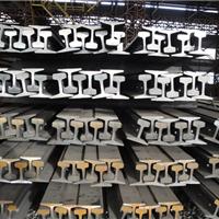 上海钢轨批发_张家港钢轨价格_常州钢轨厂家