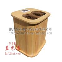 益家康品牌高度50cm生物频谱足浴桶YJK-02频谱足浴桶