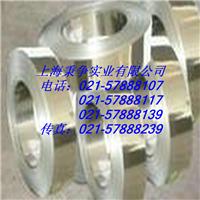 供应GH600圆钢厂家 GH600板材化学成分