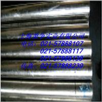供应GH605高温合金板材 GH605圆钢钢带