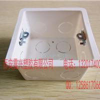 代加工,塑料产品加工,燕尾支架,接线盒,线盒