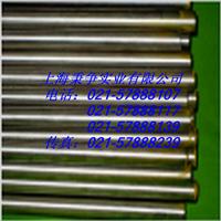 供应GH2132钢板 GH2132高温合金厂家价格