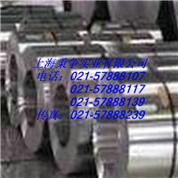 供应GH93圆钢 GH93高温合金板材厂家