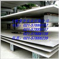 供应GH90镍基高温合金 GH90圆钢板材现货