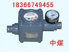 供应ZGS高压水表 SGS高压水表
