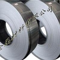 供应SK7弹簧钢价格,供应SK7弹簧钢板厂家