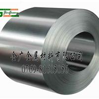 供应高硬度420J2不锈钢带厂家直销