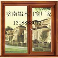 欧式铝木门窗高档别墅最佳选择