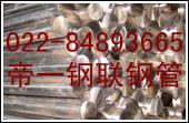沈阳Cr5Mo合金管最新价格变动天津帝一合金管厂家