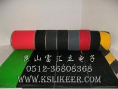 厂供防滑胶带 防滑贴 地面胶带