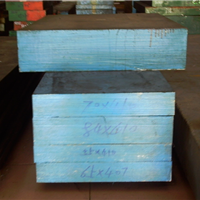 供应PD555模具钢