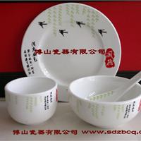 供应消毒餐具 陶瓷餐具