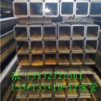 供应九江160*60*5.75方矩形钢管
