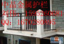供应淮南锌合金阳台护栏