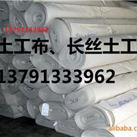 供应山东土工布多少钱一平米