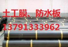 供应HDPE土工膜