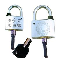 供应电表箱锁、变压器站门锁,塑钢表箱锁