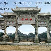 供应石雕牌坊 优质石牌坊 祥瑞石雕厂制作