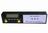 供应水平仪HT-QJY01